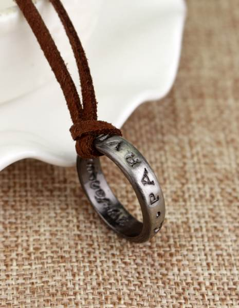 Uncharted sic parvis magna ketting